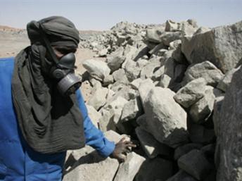 Mines AREVA au Niger (photo AFP)